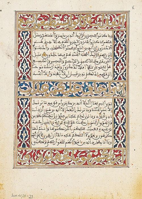 Koranfragment im Thuluth-Maghribi und Maghribi-Duktus mit Arabesken und Rautenmotiven im Alhambrastil, 14./15. Jh.